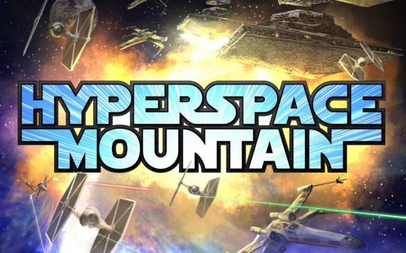 4_1_2_hyperspace-mountain